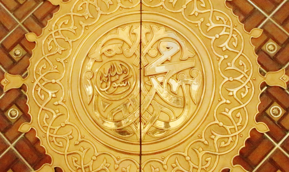 Main biography of prophet muhammad part 4 religious status of the pre islamic world