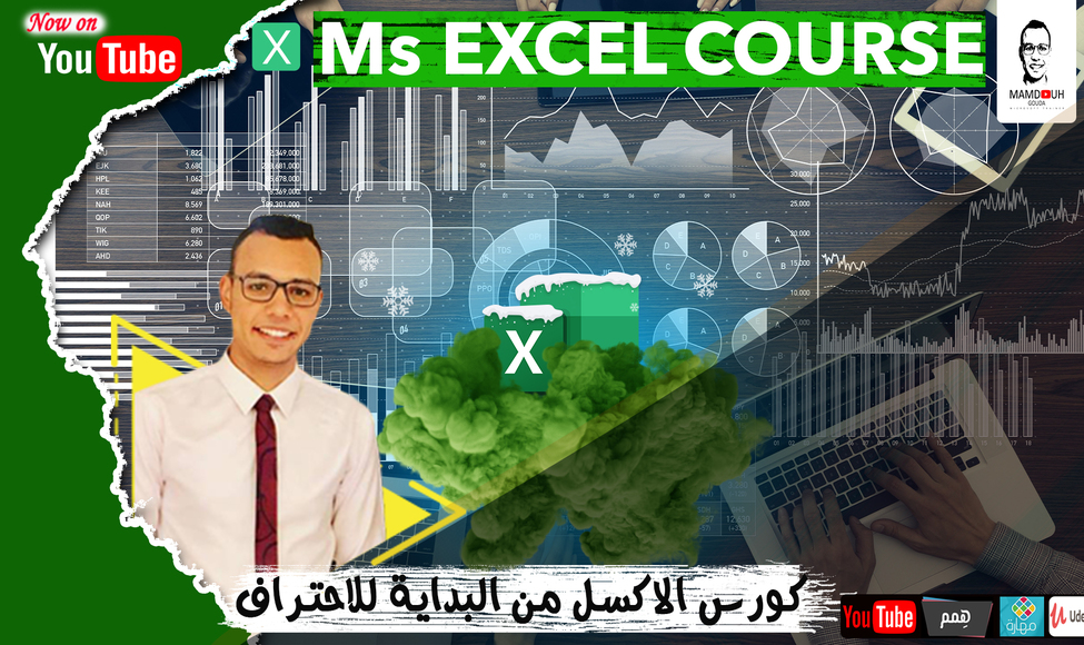 Main intro ms excel   youtube video design