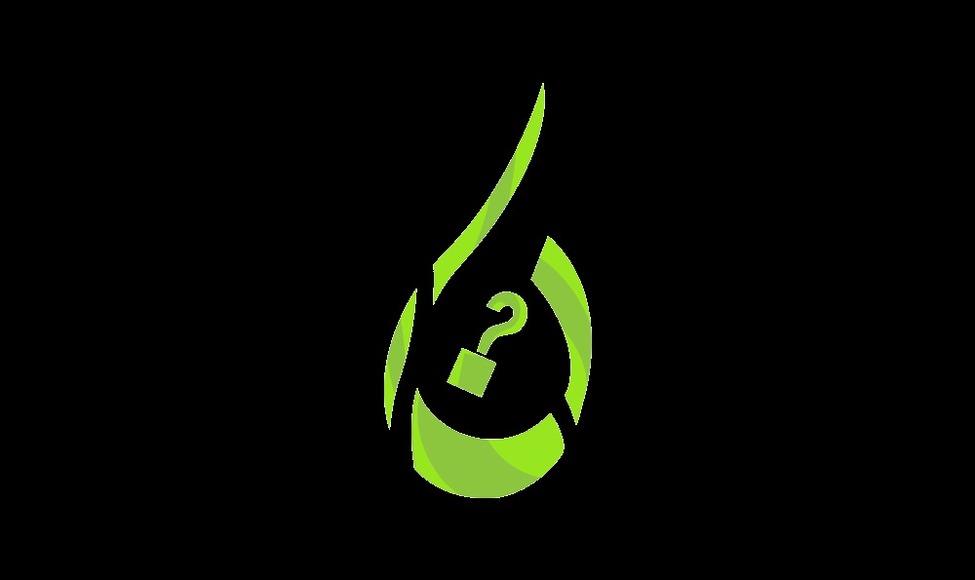 Main logo black bg