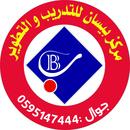 مركز بيسان للتدريب و التطوير